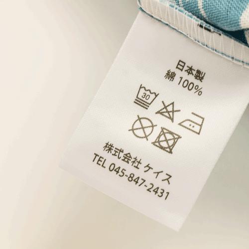 90-100サイズ キッズ甚平 水彩金魚