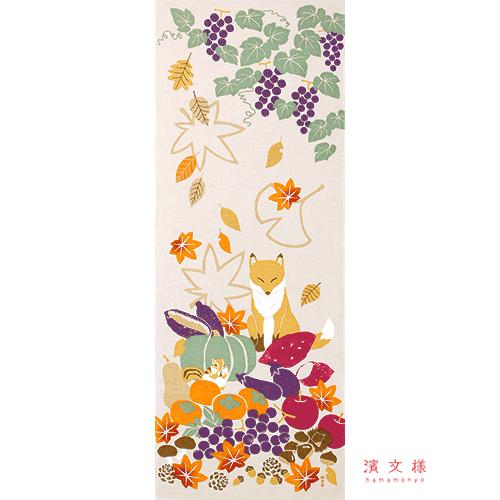 絵てぬぐい 秋の贈り物