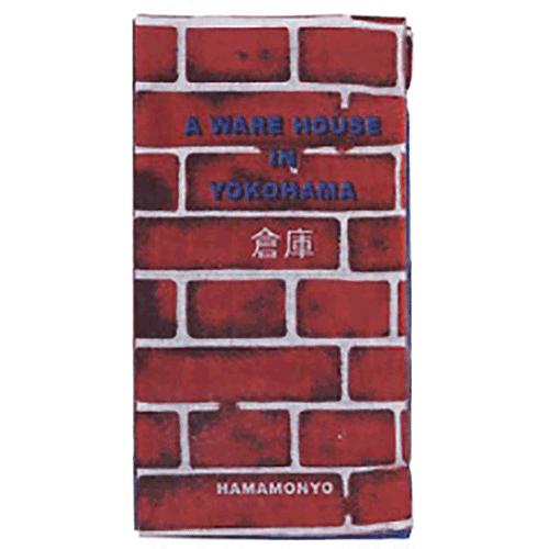 てぬぐい本 倉庫・YOKOHAMA