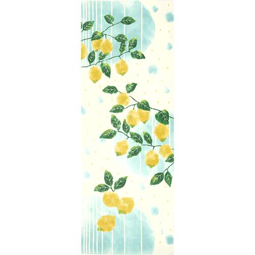 絵てぬぐい レモンの香り