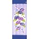絵てぬぐい 紫陽花かざり