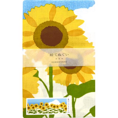 絵てぬぐい 夏空とひまわり畑