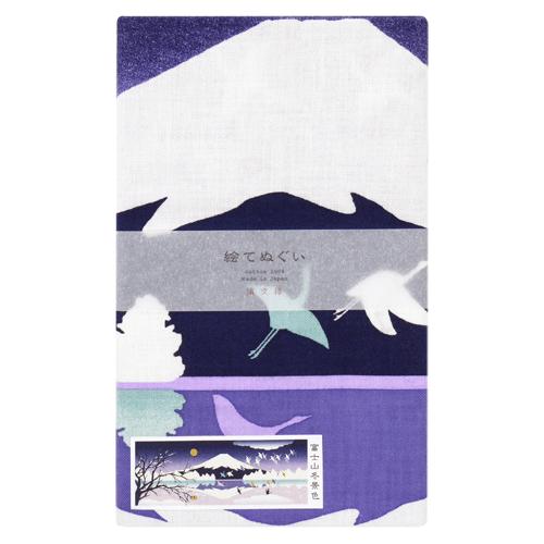 絵てぬぐい 富士山冬景色
