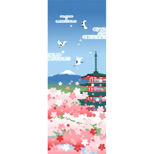 絵てぬぐい 桜 五重塔 富士山