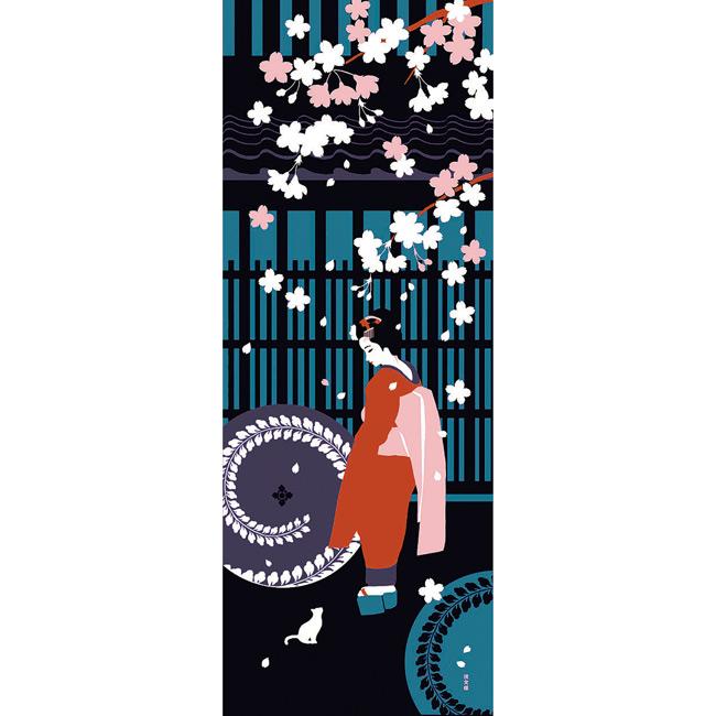 絵てぬぐい 桜舞妓