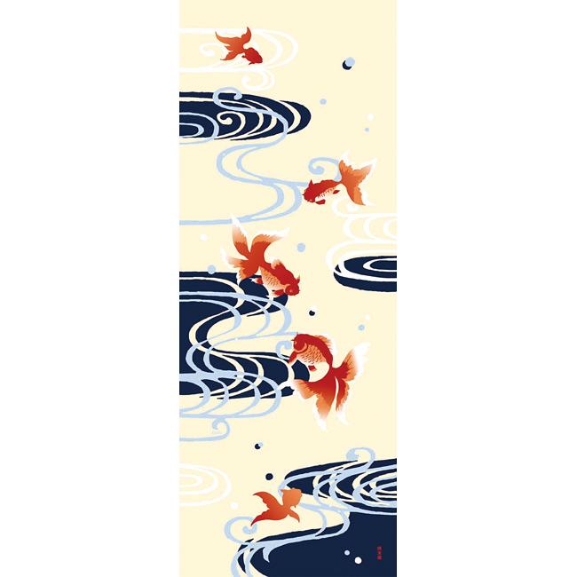 絵てぬぐい 流水金魚