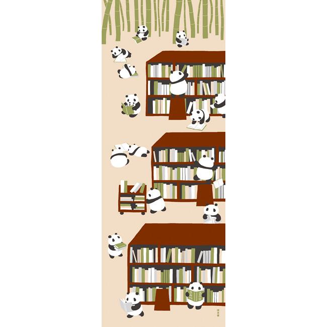 絵てぬぐい パンダ書林