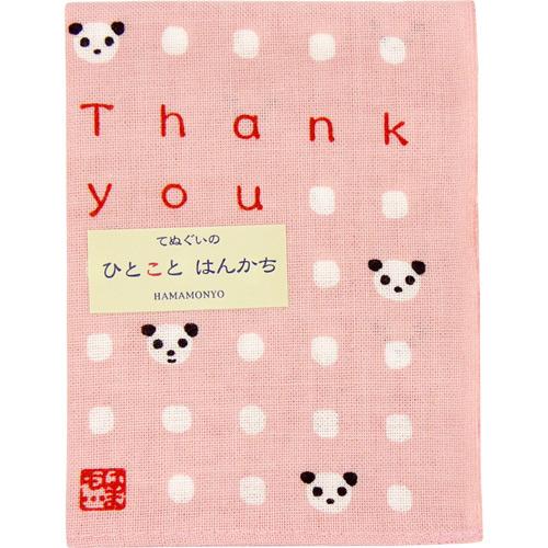 ひとことはんかち Thank you ピンク