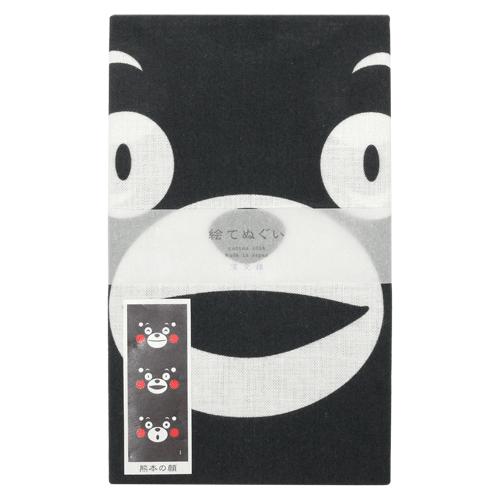 絵てぬぐい 熊本の顔