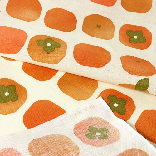 てぬぐい 柿の実ごろごろ