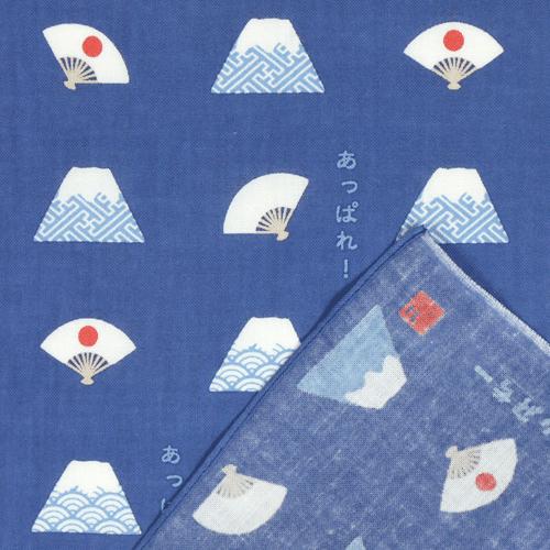 ひとことはんかち あっぱれ!富士山