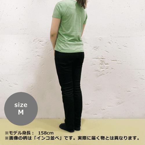 TシャツM KITAROと仲間たち イエロー
