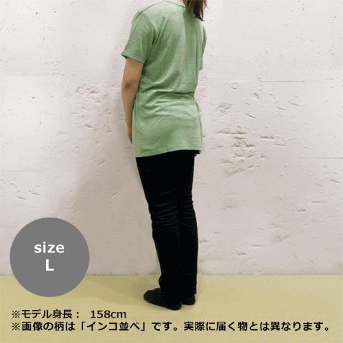 TシャツL ひとっ風呂KITARO コン