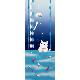 絵てぬぐい 猫と金魚の夏
