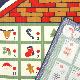 小布 アドベントカレンダー