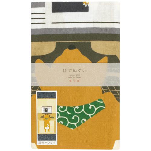 【ネット限定】絵てぬぐい 豆柴のひみつ