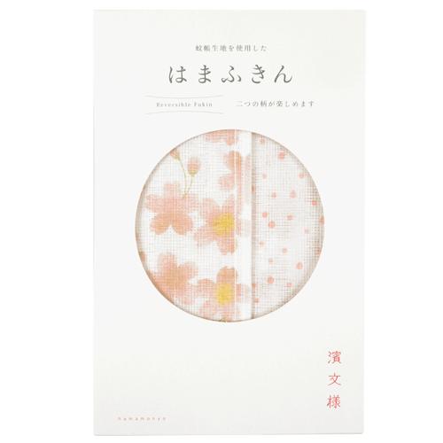 はまふきん ほのぼの桜