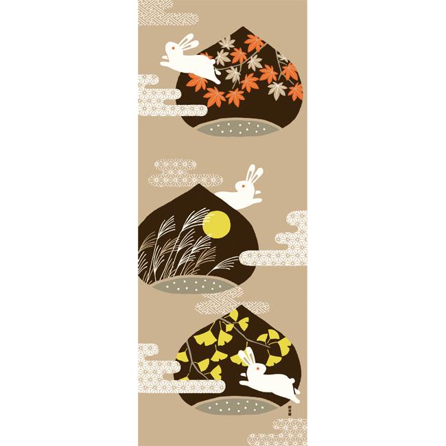 絵てぬぐい 栗と秋景色