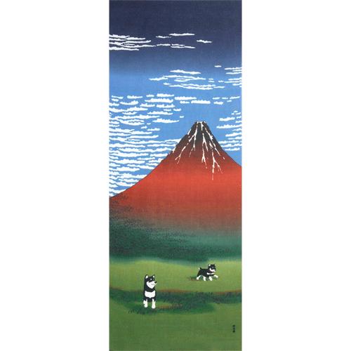絵てぬぐい 北斎 黒柴と赤富士