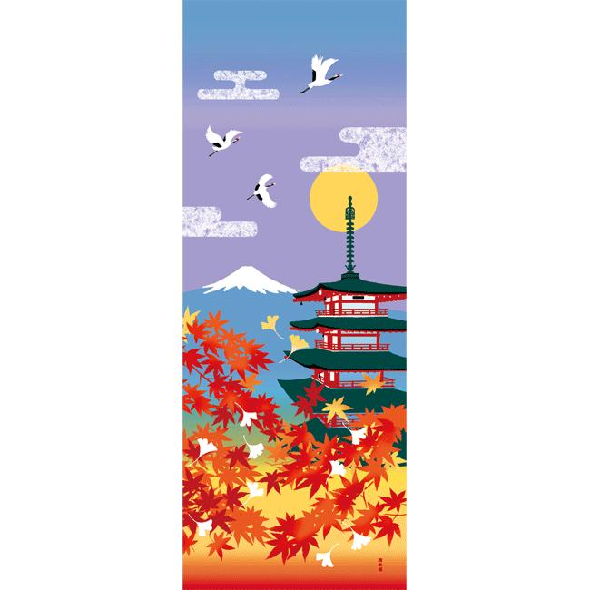 絵てぬぐい 紅葉 五重塔 富士山
