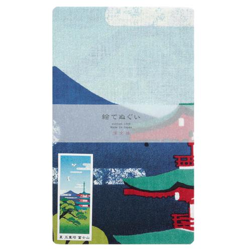 絵てぬぐい 夏 五重塔 富士山