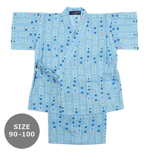 90-100サイズ キッズ甚平 ラムネならべ