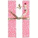てぬぐいのはんかち 金封 寿 姫桜