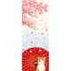 絵てぬぐい 舞桜と豆柴