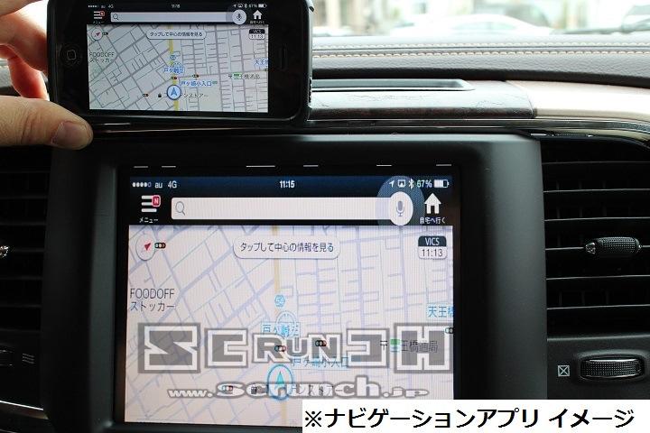 13y− ラム トラック 1500 純正モニター用 iPhone 映像音声入力 キット