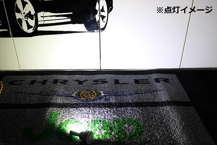 08−10y ジープ チェロキー LED フォグランプキット 左右セット 【ホワイト/明るさ3200ルーメン】