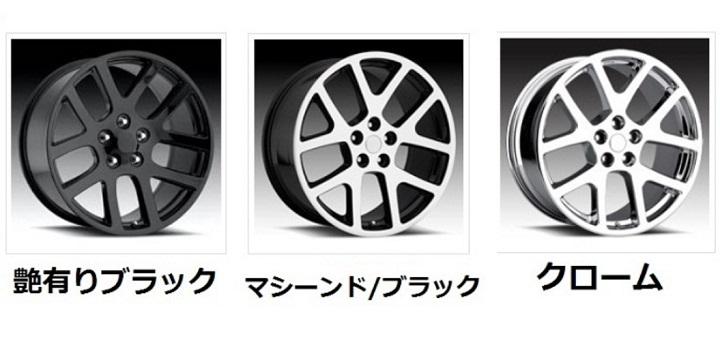 06−10y ジープ コマンダー 20 or 22 インチ レプリカ ホイール 4本セット 【バイパーデザイン】 ※要選択