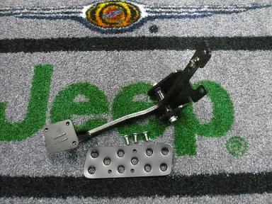 02−07y ジープ チェロキー 日本D車用 アクセルペダル 30mm移動キット