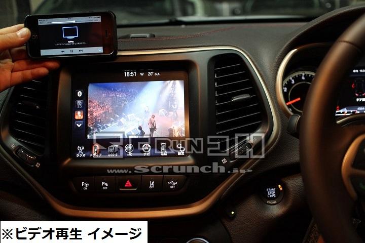 18y− ジープ グランドチェロキー ディーラー車用 弊社オリジナル 純正モニター用 iPhone 映像音声入力&キャンセラー キット