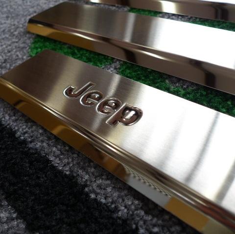 08y− ジープ チェロキー 純正 ステンレス シルプレート 【Jeepロゴ入り】