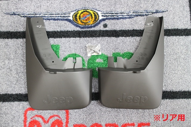 06−10y ジープ コマンダー マットガード  モールデッドタイプ ※要選択