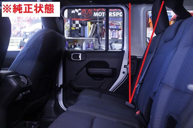 18y− ジープ ラングラー 4DR用 リアシート リクライニング キット ※加工必要 ※要オプション選択