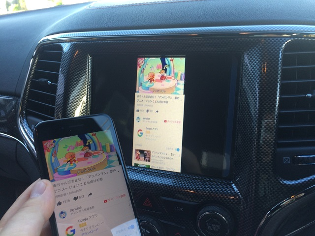 15y後期−16y ジープ グランドチェロキー ディーラー車 純正モニター用 iPhone 映像音声入力 キット