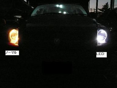 02−07y ジープ チェロキー D車用・弊社オリジナル専用設計 LEDバルブセット 【スモールランプ】