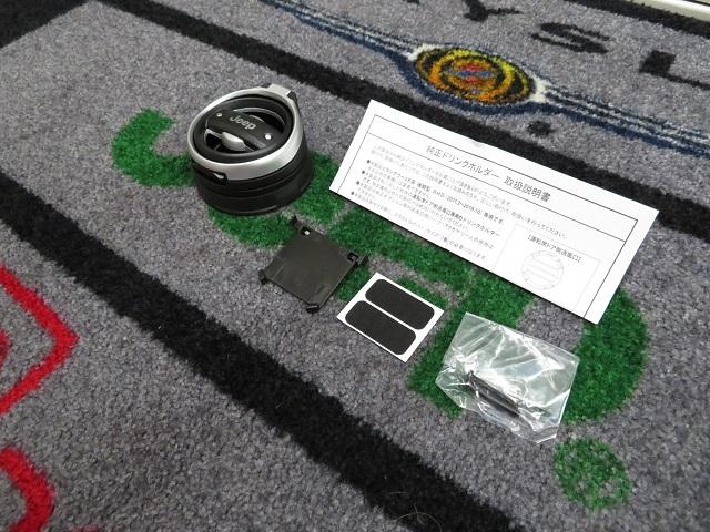 【数量限定】11−18y JKモデル用 ジープ ラングラー オフィシャル 専用設計 ドリンクホルダー