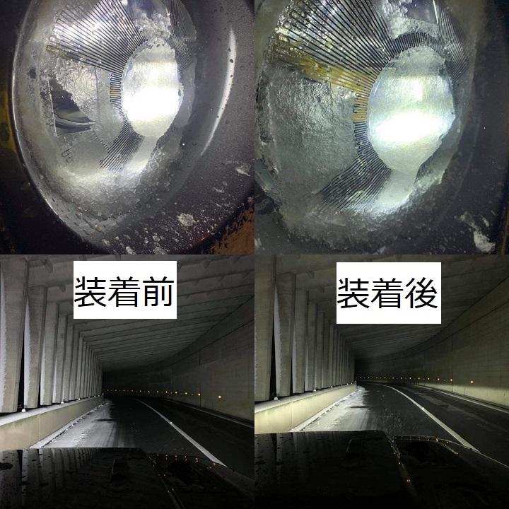 【販売開始】JK/JL ラングラー & レネゲード オリジナル 凍結防止用 ヘッドライト ヒーター シート セット