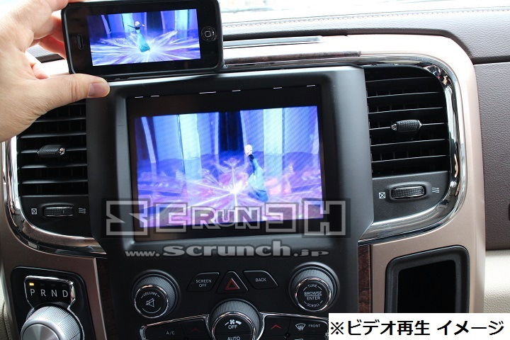 14y− ジープ グランドチェロキー 並行車 純正モニター用 iPhone 映像音声入力 キット