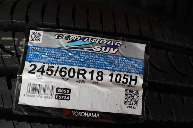 【限定1セット特価】08−12y ジープ チェロキー 新品 18インチ XTRME-J ホイール & 新品 ヨコハマタイヤ 4本セット