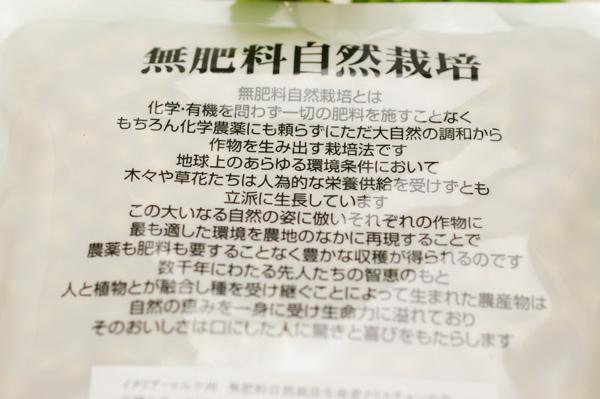 【無肥料・自然栽培】チェチ(ひよこ豆)200g【v200】