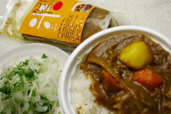 【無肥料・自然栽培】のお米の粉でつくったカレールゥ【v200】