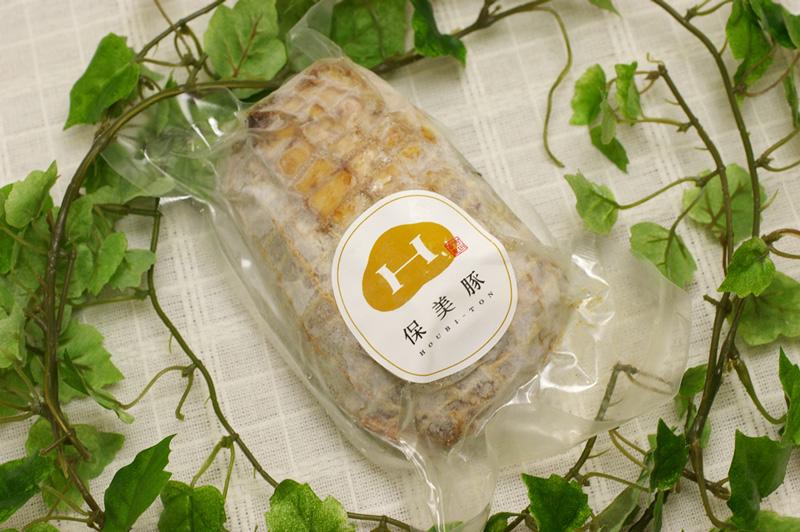 保美豚 チャーシュー300g モモ肉使用の為あっさり旨い!【産地直送_しらすとの同梱可】