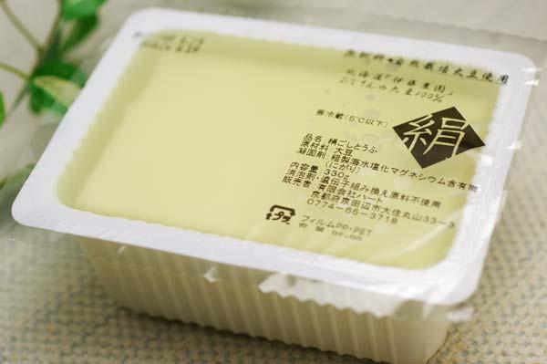 【無肥料・自然栽培】自然栽培の大豆で作るお豆腐1丁【9月17日製造分】【v400】