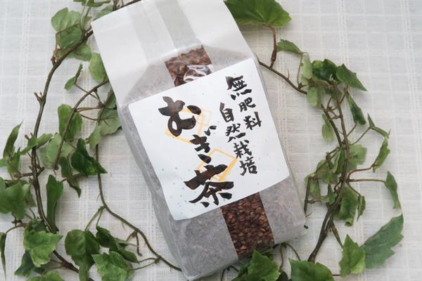 【無肥料・自然栽培】むぎ茶(焙煎大麦)400g