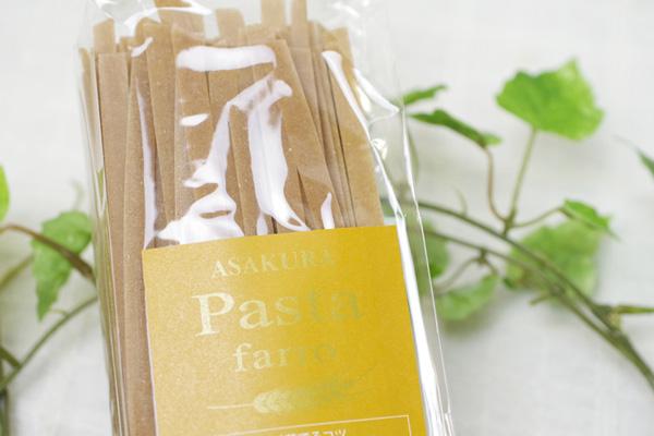 【無肥料・自然栽培】古代小麦ファッロ(五分搗き)タリアテッレ【v600】