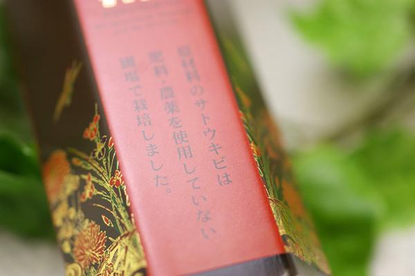 【無肥料・自然栽培】黒糖蜜(こくとうみつ)200g【賞味期限間近のため値引き中】
