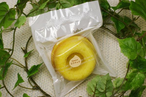 無肥料・自然栽培小麦粉を使用した焼きドーナツ【v200】